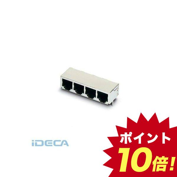 HR40243 RJ45メスインサート - VS-08-BU-RJ45/LP-4 - 1688609 【5入】