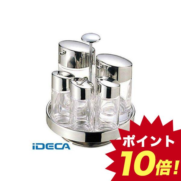 HR45514 #900 五本立 カスターセット ガラス製
