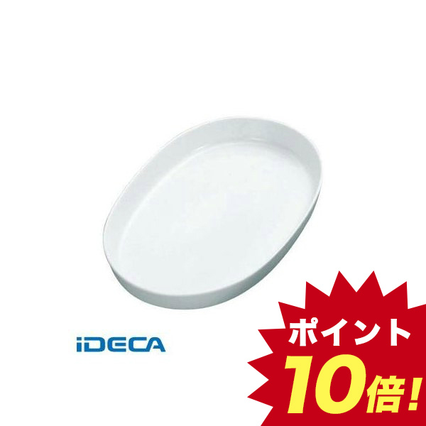 HR46364 白磁オーブン オーバルベ-キング グラタン皿 15 3/4吋