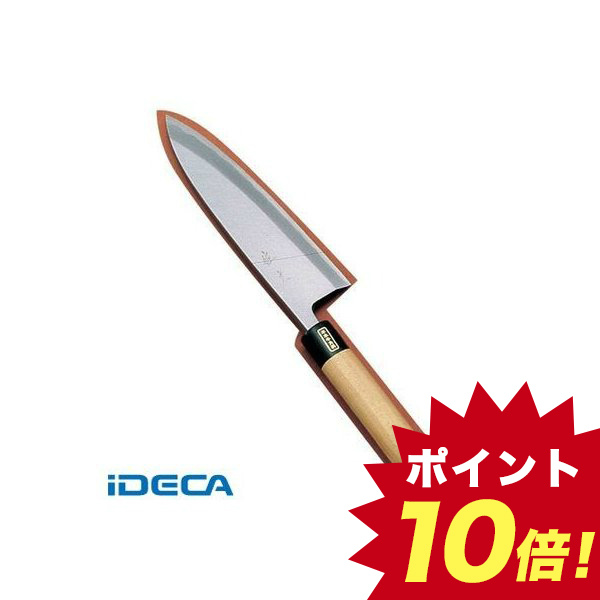 HR55060 SA佐文 出刃 木製サヤ付 16.5