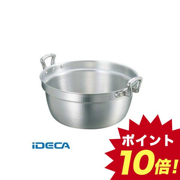 HR57765 アルミ キング 打出 料理鍋 目盛付 54