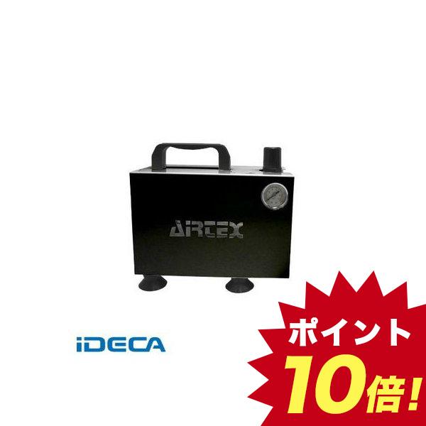 HR84539 コンプレッサー APC-018 APC018-2