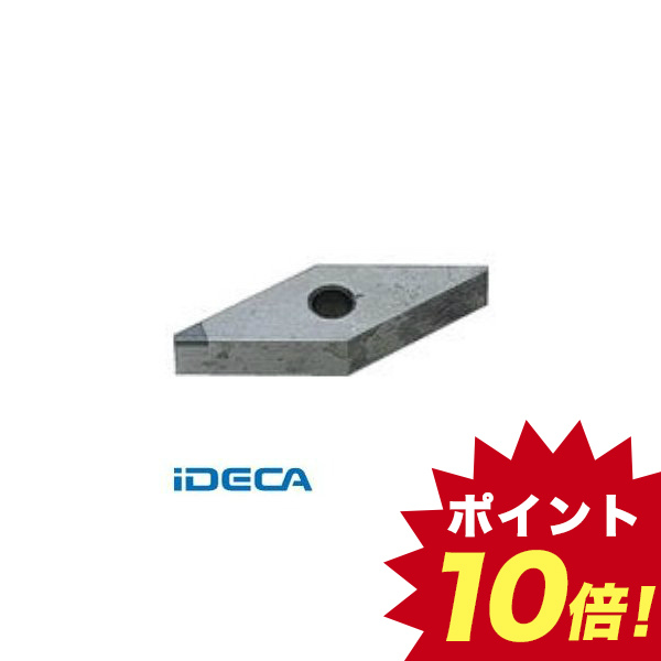 HR91631 チップ ダイヤ【キャンセル不可】