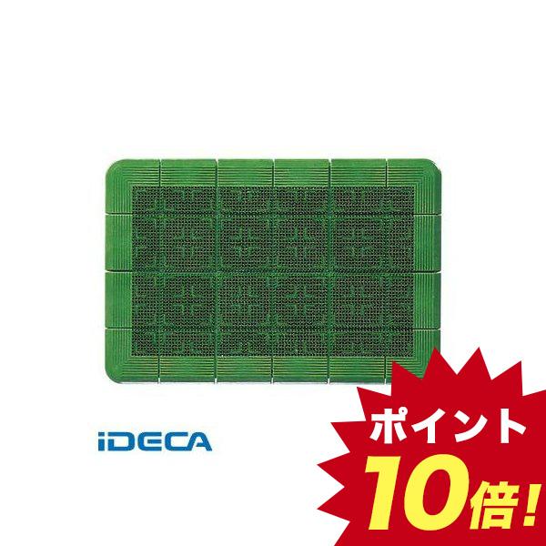 HR95744 クロスハードマット 玄関マット #6 緑 600×900