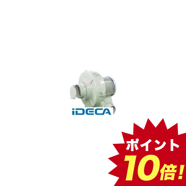 HR98114 電動送風機 多段シリーズ【1.0kW】