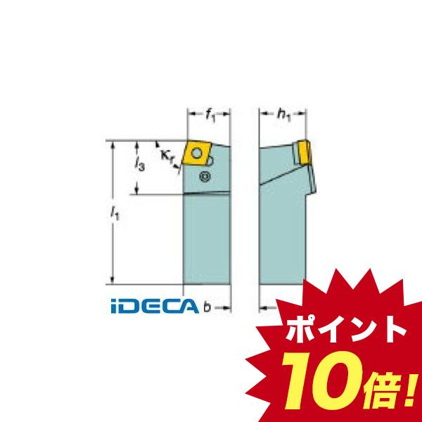 HS11352 T-MAXPクランピングシステ【キャンセル不可】