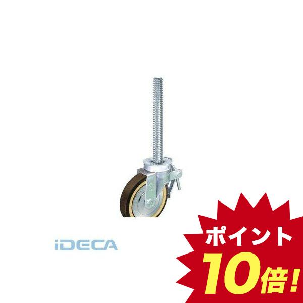 HS17999 515SAシリーズ自在SP付ウレタンB車200mm【キャンセル不可】
