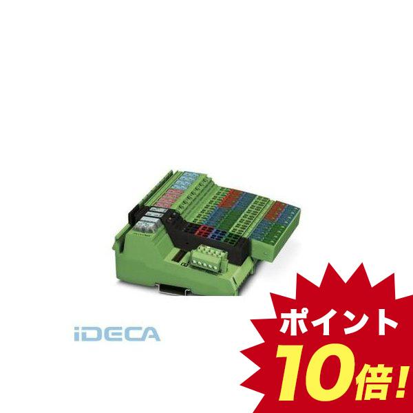 HS30111 I/Oモジュール - ILB DN 24 DI16 DO16 - 2862602