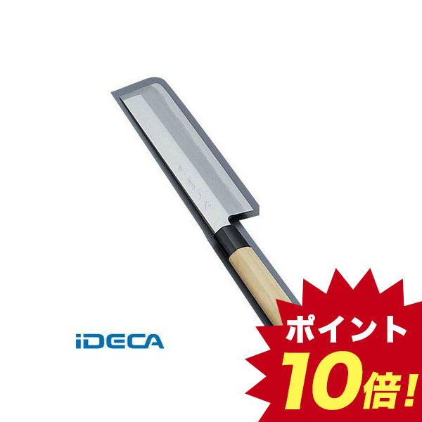 HS46015 堺實光 上作 薄刃 片刃 21 17514