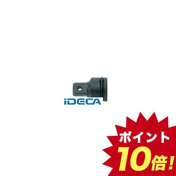 HS46405 3 8インパクトレンチヨウアダプター3 8X1 人気ブランド キャンセル不可 キャンセル 2 交換不可商品です 信用