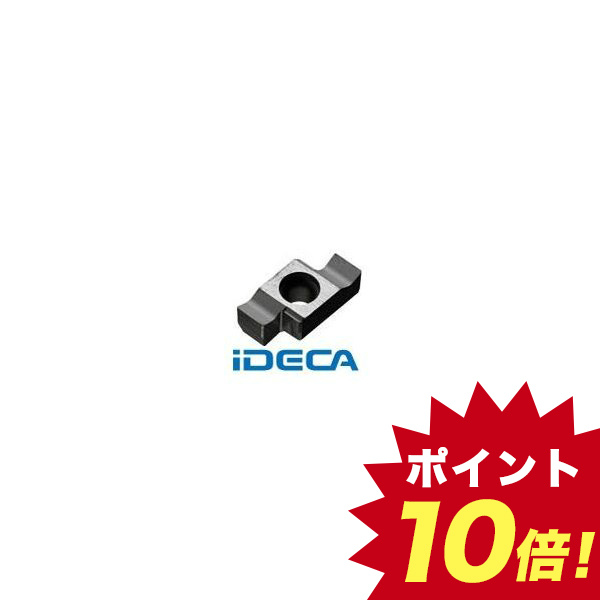 HS63127 【10個入】 溝入れ用チップ GW15 超硬