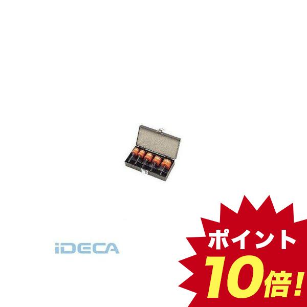 HS64633 ハイスホールソー充電 ツールボックスセットTB-29