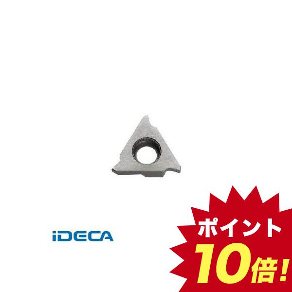 HS67493 【10個入】 溝入れ用チップ PVDコーティング PR1215