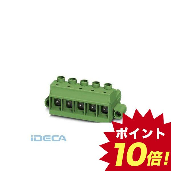 HS71686 プリント基板用コネクタ - PC 35 HC/ 2-STF-15,00 - 1762592 【25入】