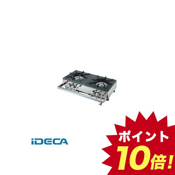 HS75576 ガステーブルコンロ用兼用レンジ S-2220 12・13A