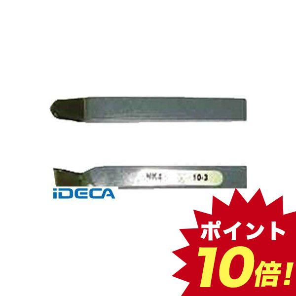 HS83992 左先丸剣 32mm【キャンセル不可】