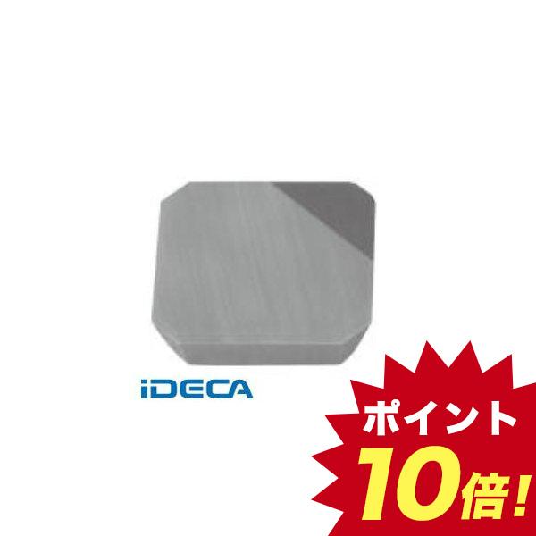 HS93750 ダイヤチップ KPD010 CBN【キャンセル不可】