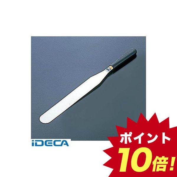 HS97806 マトファ パレットナイフ 22317 刃渡り280mm