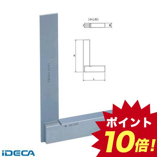 HT02626 台付直角定規 JIS 1級 焼入品 中心形 呼び100 100×75×12【送料無料】