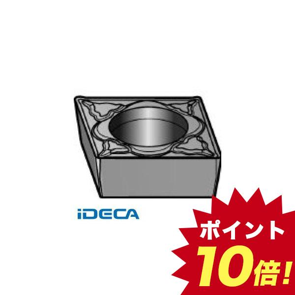 HT03868 旋削用インサートCOAT 10個入 【キャンセル不可】
