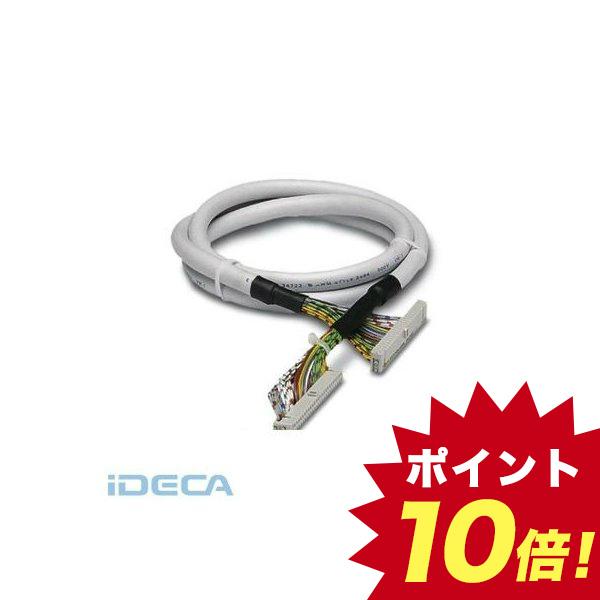 HT15296 ケーブル - CABLE-FLK50/0,14/HF/ 2,5M - 2314176