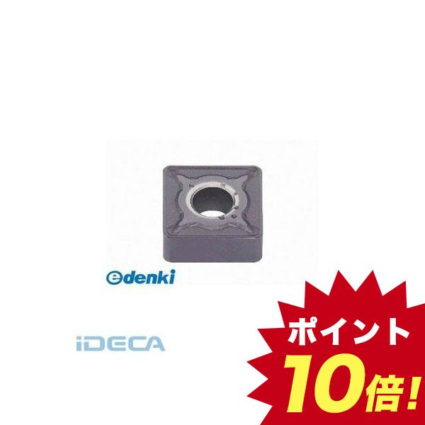 HT15599 旋削用M級ネガ TACチップ COAT 【10入】 【10個入】