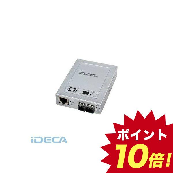 HT28609 光メディアコンバータ