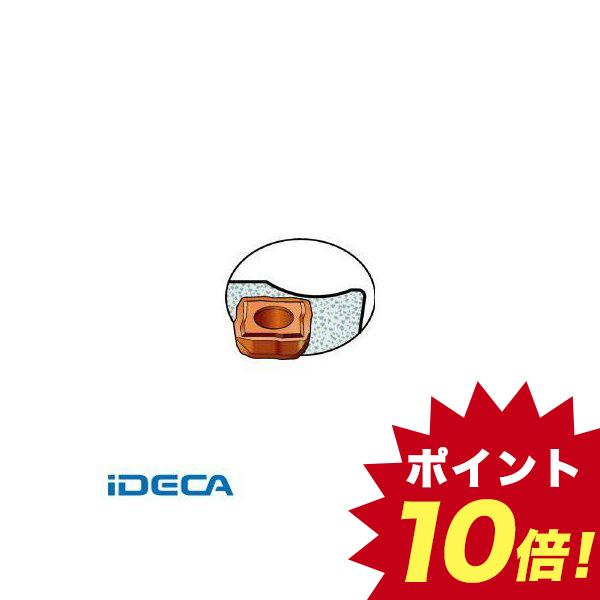 HT45641 【10個入】 スーパーUドリル用チップ 1044【キャンセル不可】