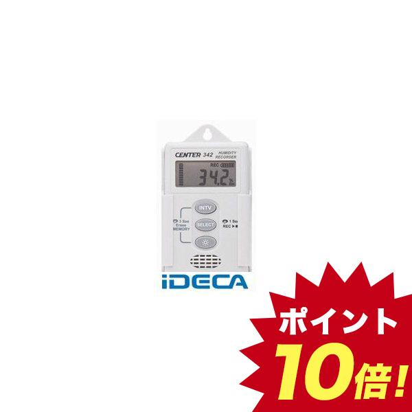 HT62058 温湿度データロガー