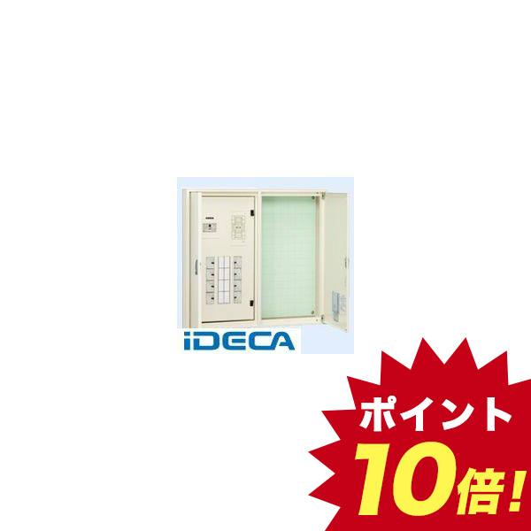 最安価格 HT63619 直送 ・他メーカー同梱 動力分電盤横スペース付 木板付 【ポイント10倍】, Ade-jo 1410ad11
