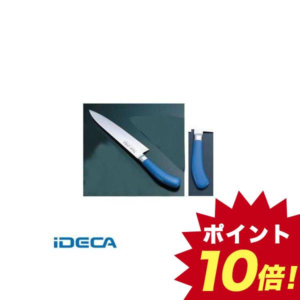 HT66768 TKG PRO 抗菌カラー 牛刀 30 ブルー
