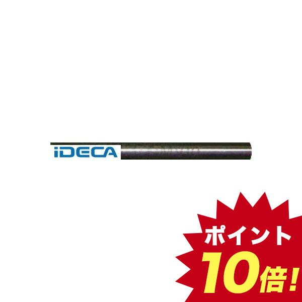 HT70501 丸バイト【キャンセル不可】