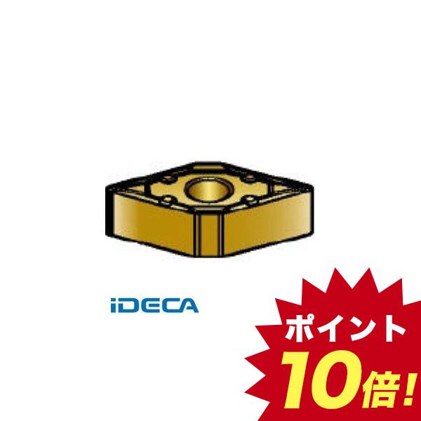 HT73917 一般旋削用チップCOAT 10個入 【キャンセル不可】