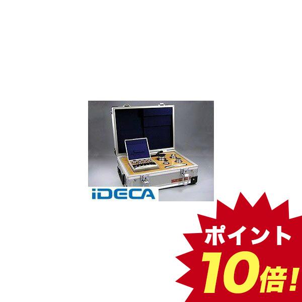 HU01427 M1級計600gJISマーク付OIML型標準分銅 【ポイント10倍】