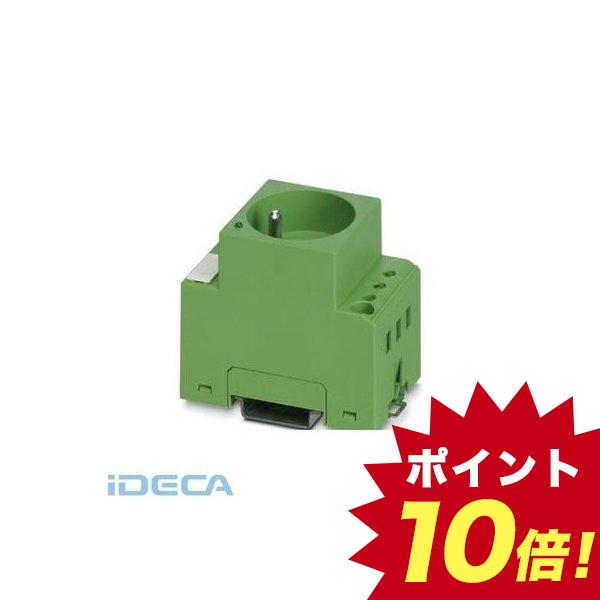 HU05777 【5個入】 ソケット - SD-F/SC - 2963352
