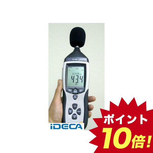 【受注生産品 納期-約2ヶ月】HU12762 デジタル騒音計 ロガー機能付