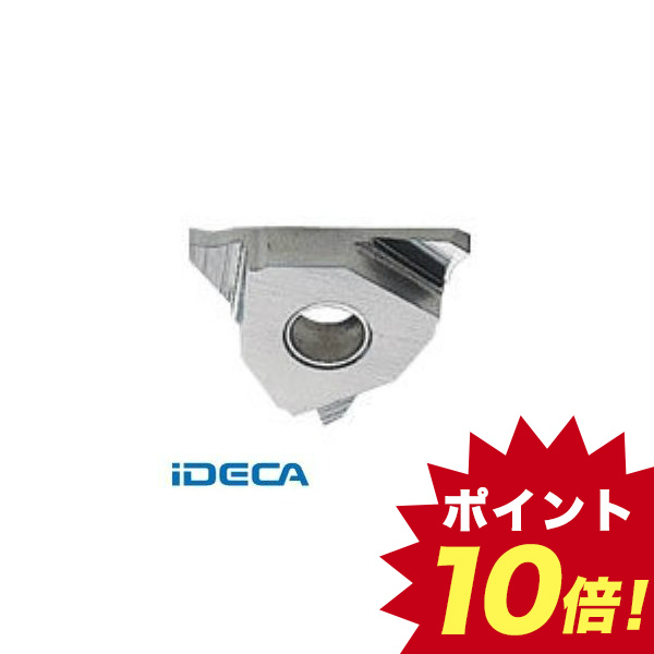 HU26043 P級超硬溝用チップ 超硬 10個入 【キャンセル不可】
