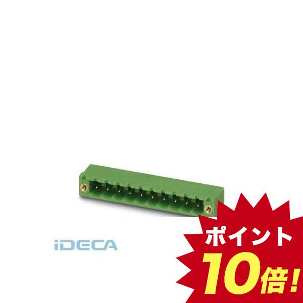 HU29805 ベースストリップ - MSTB 2,5 HC/ 9-GF-5,08 - 1924156 【50入】 【50個入】