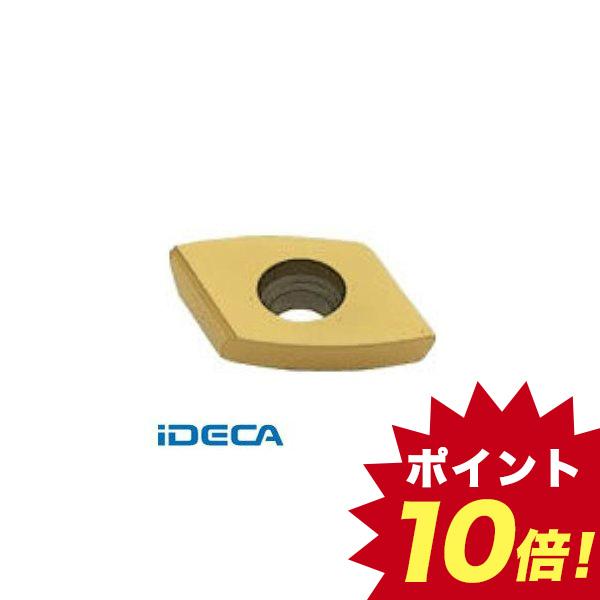 HU51395 チップ COAT 10個入 【キャンセル不可】