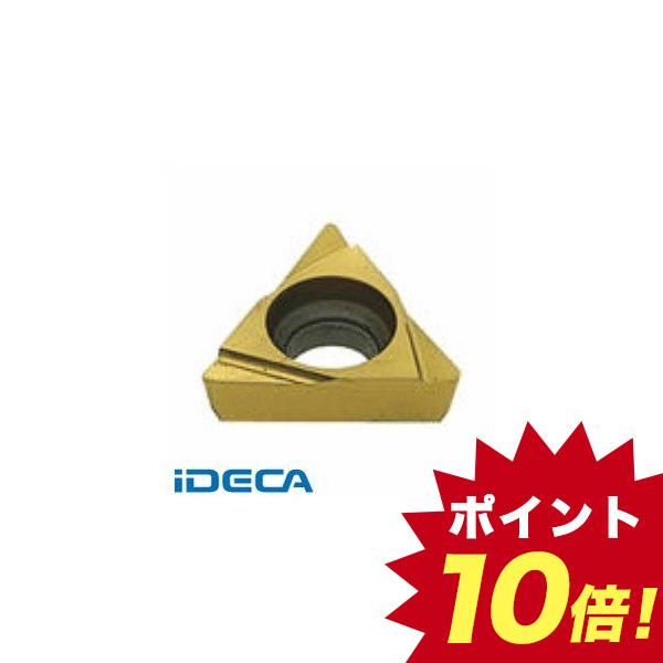 HU57165 チップ COAT 10個入 【キャンセル不可】