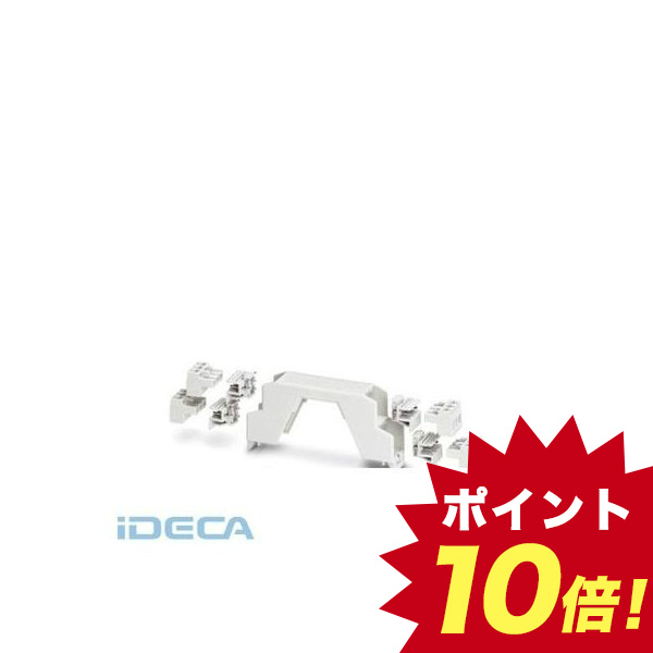 HU61164 電子機器用のハウジング - ME 17,5 OT-MSTBO SET KMGY - 2914181 【10入】