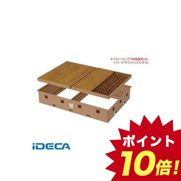 HU67130 直送 代引不可・他メーカー同梱不可 高気密型床下点検口 標準型 900×600 フローリング合わせタイプ 色ナチュラル