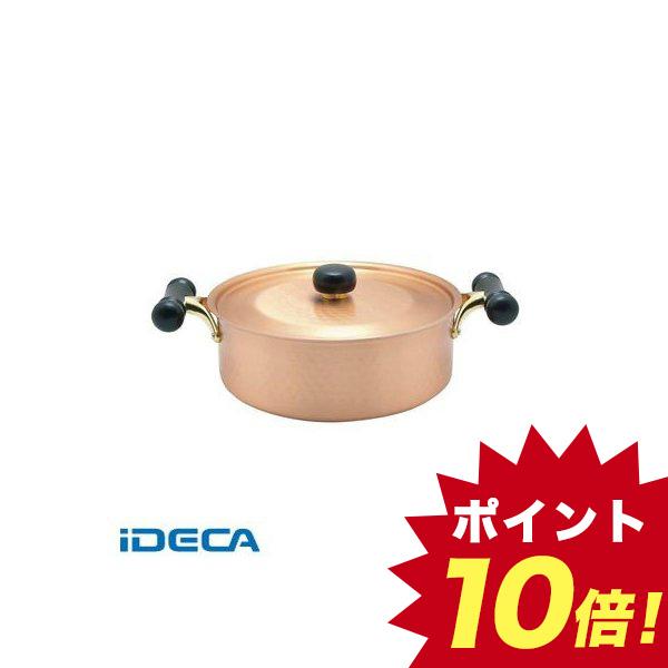 HU70407 銅IHアンティック 浅型鍋 IH-104 24