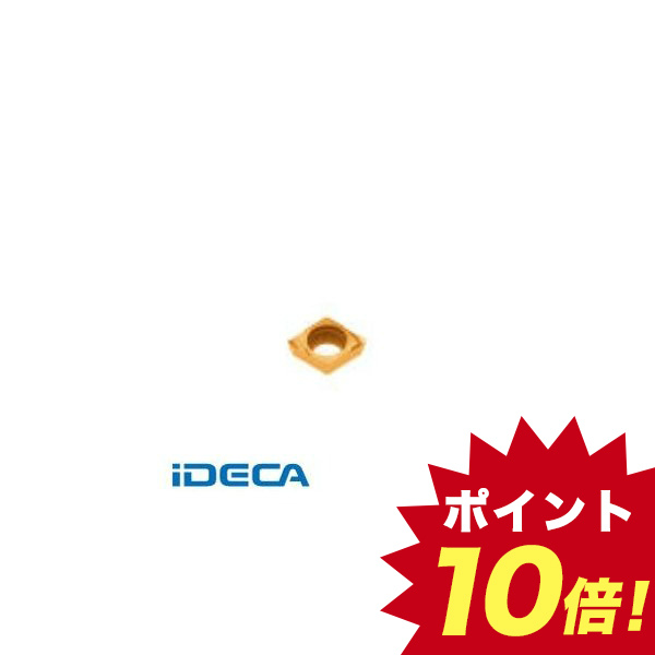 HU75938 旋削用G級ポジTACチップ 超硬 10個入 【キャンセル不可】