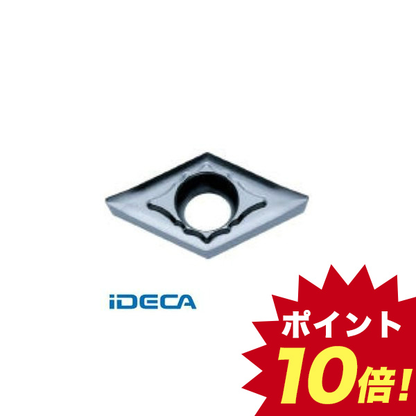 HU83228 旋削用チップ KW10 超硬 10個入 【キャンセル不可】