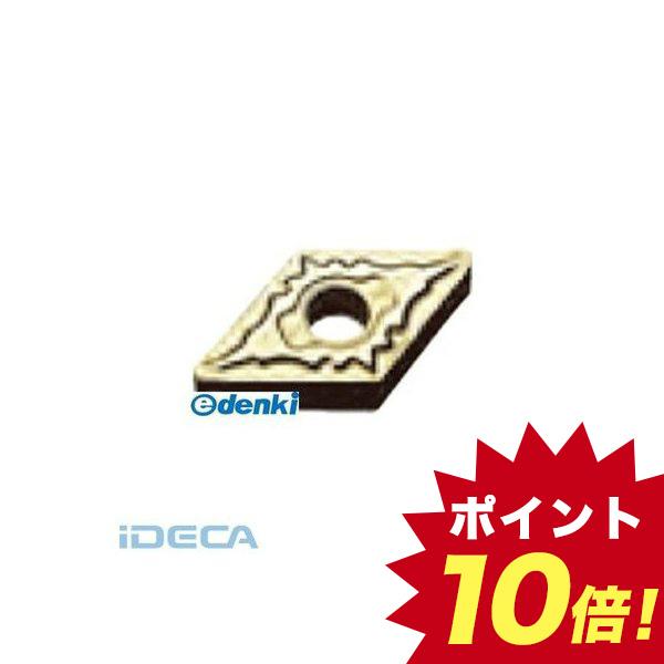 HU89328 M級UPコート COAT 【10入】 【10個入】