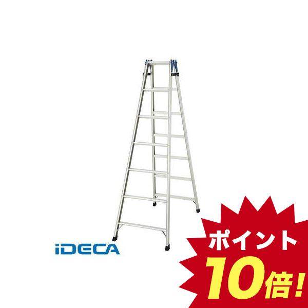 HU89932 梯子兼用脚立 RD2.0-09 RD型 ご予約品 おすすめ