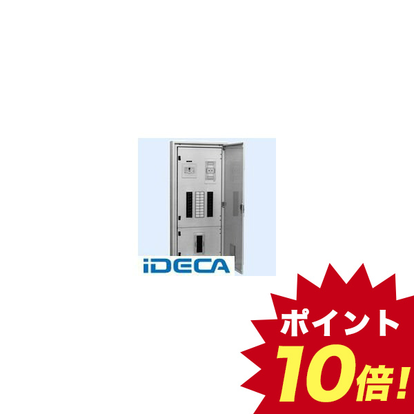 HU95062 直送 代引不可・他メーカー同梱不可 電灯分電盤単独遮断器 KMCB2回路 付