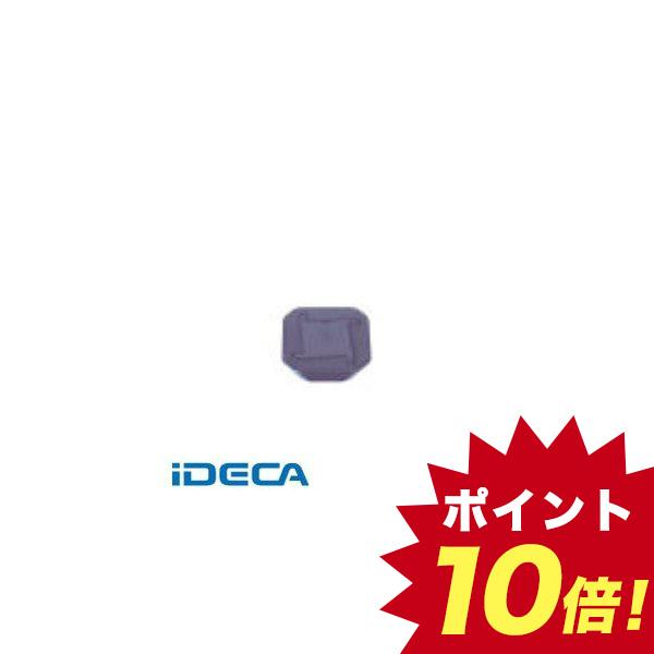 HU95283 転削用K.M級TACチップ COAT 10個入 【キャンセル不可】