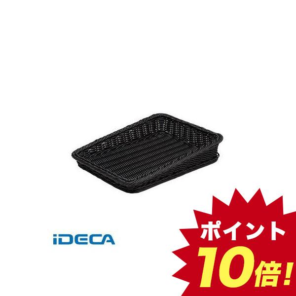 HU99535 樹脂製太渕ディスプレイかご 傾斜型 大 黒 91-027B